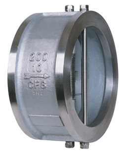 wafer duel disc check valve