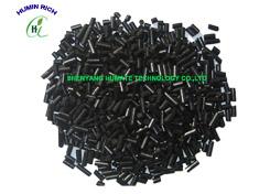 potassium humate shiny column bullet pellte granule
