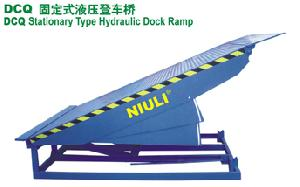 dcq stationary hydraulic dock ramp