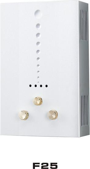 Lpg Gas Water Heater