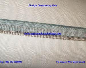 sludge dewateriang mesh