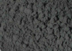 tungsten carbide pellet cemented