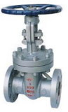cast steel gate valve api600