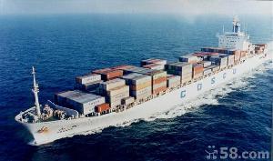 mexico panama freight forwarder