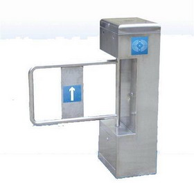 swing turnstile baffle gate security doors barriers barrier  sc 1 st  TradersCity.com & Swing Turnstile Baffle Gate Security Doors Barriers Barrier ... pezcame.com