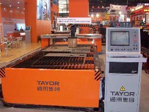 cnc precision cutting machine