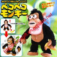 peko monkey