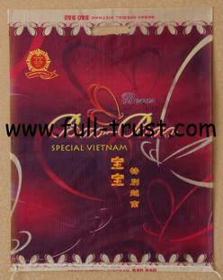 laminated pp woven bag rice