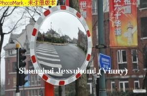 reflecitve convex mirror