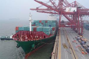 doha qatar handle hand shipment