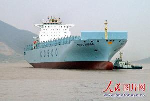 ocean shipping shenzhen douala cameron