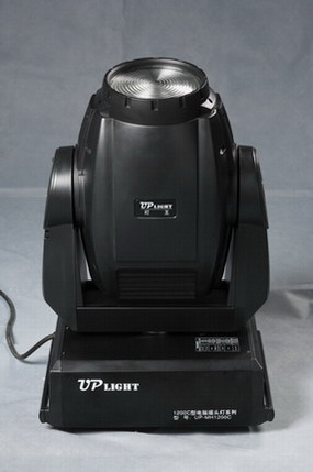 moving head wash 1200w