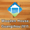 3rd guangzhou int'l wooden house structure fair