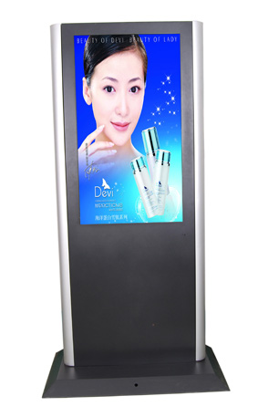 52inch outdoor digital lcd advertising signage displays floor standing