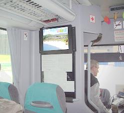 bus car mobile lcd ad display