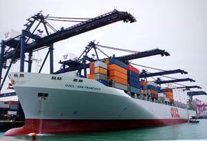 shanghai shenzhen israel ocean freight air ashdod haifa aviv shipping cargo