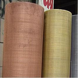 wire mesh brass cloth
