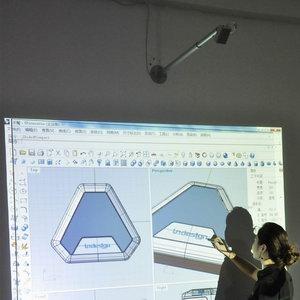 short focus portable interactive whiteboard
