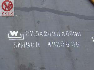 S355k2 S355k2g3 S355k2 N S355k2g4 S355nl Steel Plate