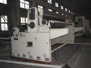zwq14a paper cutting machine