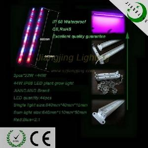 1200mm waterproof led plant grow bar light