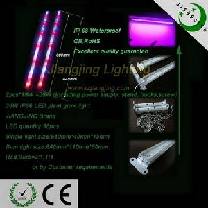 22w waterproof led grow light bar plant growing