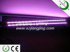 30cm 11w led magic diy grow bar