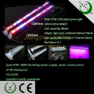 44w waterproof led bar grow light