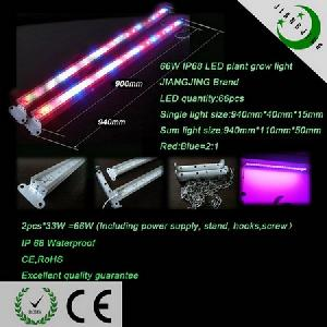 green house led plant grow bar light