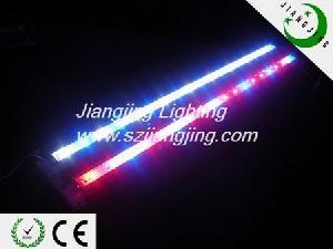 power led grow strip light