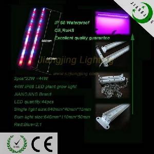 led grow tube light