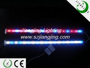 led plant grow bar light