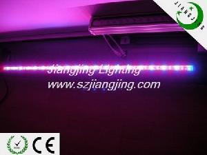 led rigid bar grow light