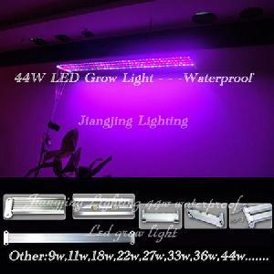 waterproof led grow light 22w