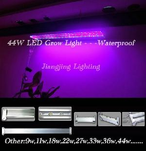 waterproof led grow light strips