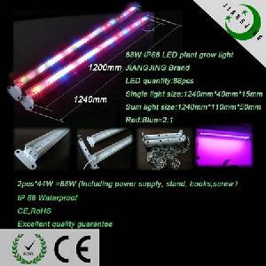 waterproof led rigid strips grow light