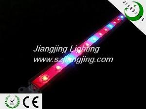 waterproof led rigid strips grow light 44w