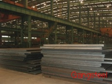 Steel Specifications Astm A517 Grade Q High-strength Alloy Boiler Steel Plate