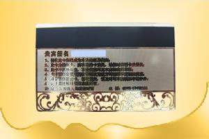golden silver metal card magnetic strip