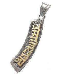tibetan amulet sterling