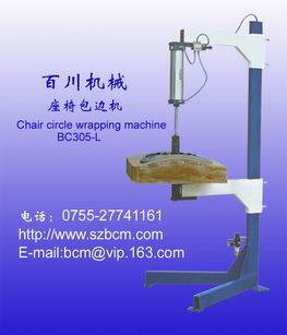 chair circle wrapping machine