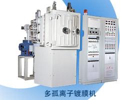 tg poly arc discharging coater
