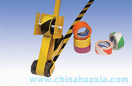 marking tape safety hazard stripe tapes barricade detectable