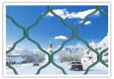 safety mesh