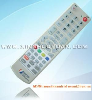 universal remote controllers tv dvd computer alll household electrical appliance