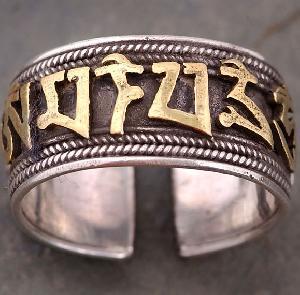 tibetan copper silver ring