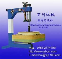 chair wrapping machine