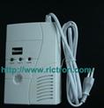 gas alarm rcg412 412v