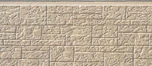 hanyi wall board
