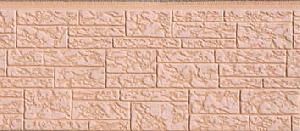 hanyi wall panel